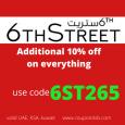 6thstreet deals