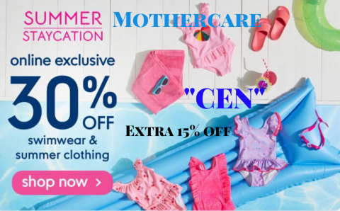 mothercare summer sale