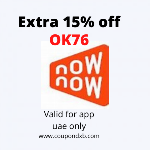 nownow coupon